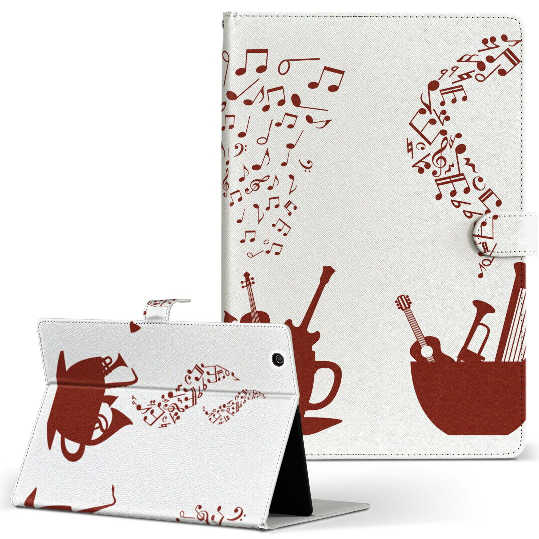 HP Tab Slate7 Sサイズ 手帳型 タブレットケース カバー 全機種対応有り レザー フリップ ダイアリー 二つ折り 革 音楽 音符 モノクロ 009488