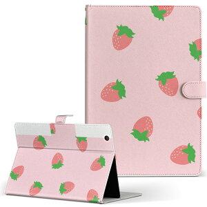 iPad Air 2 iPadAir 2 Apple アップル iPad アイパッド ipadair2 Lサイズ 手帳型 タブレットケース カバー レザー フリップ ダイアリー 二つ折り 革 009549 いちご ピンク