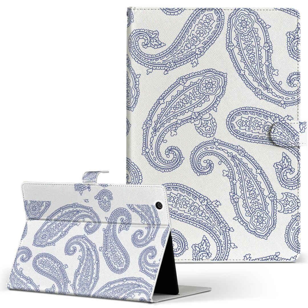 HP Tab Slate7 Sサイズ 手帳型 タブレットケース カバー 全機種対応有り レザー フリップ ダイアリー 二つ折り 革 ペイズリー 模様 青 009607