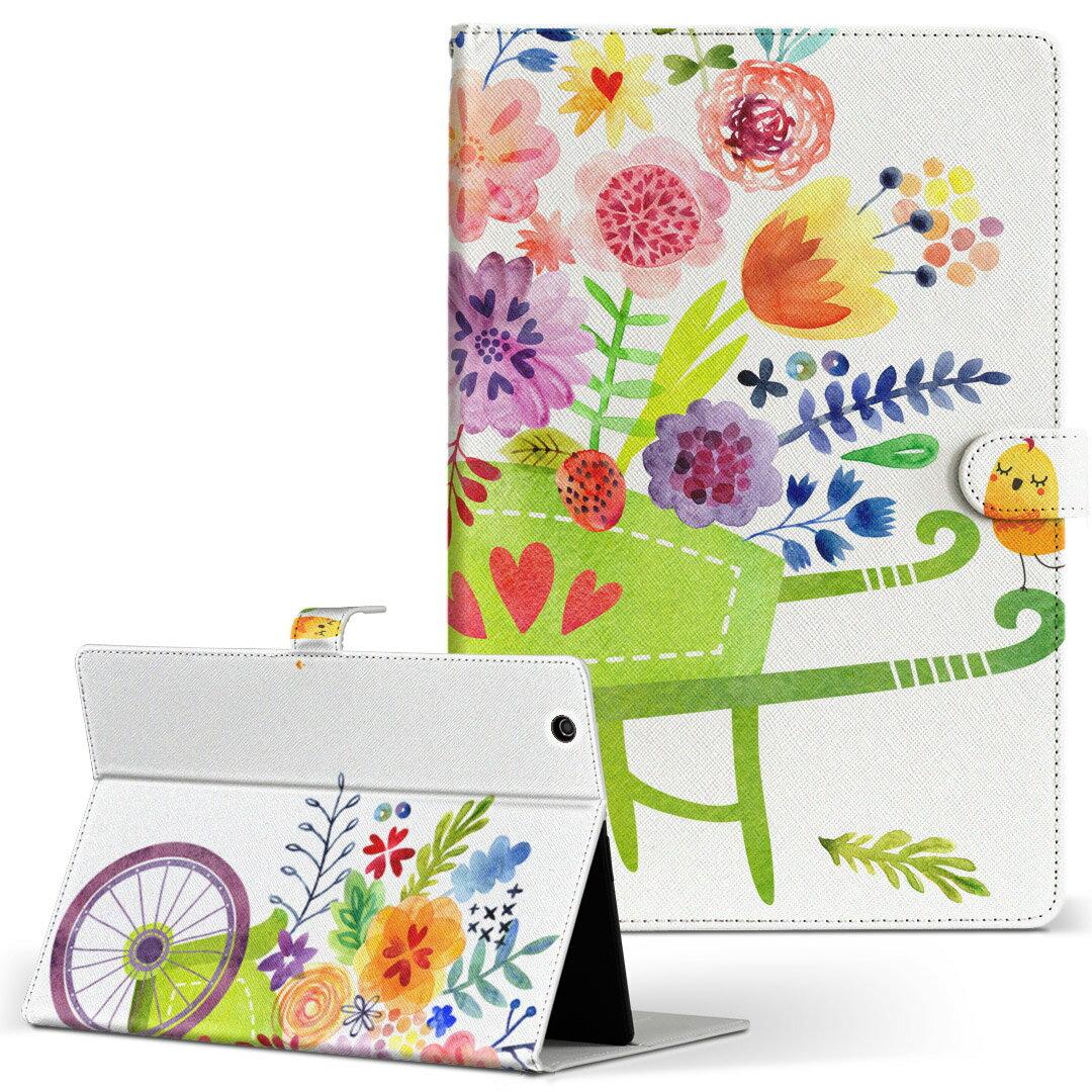 HP Tab Slate7 Sサイズ 手帳型 タブレットケース カバー 全機種対応有り レザー フリップ ダイアリー 二つ折り 革 フラワー 鳥 カラフル 009640