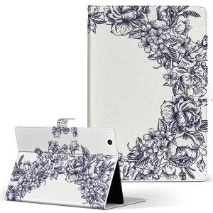 Xperia Tablet エクスペリアタブレット sot31 SONY ソニー Lサイズ 手帳型 タブレットケース カバー レザー フリップ ダイアリー 二つ折り 革 009661 リース アンティーク フラワー