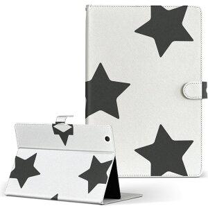 SOT21 Xperia Tablet Z2 エクスペリアタブレット sot21 LLサイズ 手帳型 タブレットケース カバー レザー フリップ ダイアリー 二つ折り 革 009666 星 白 黒