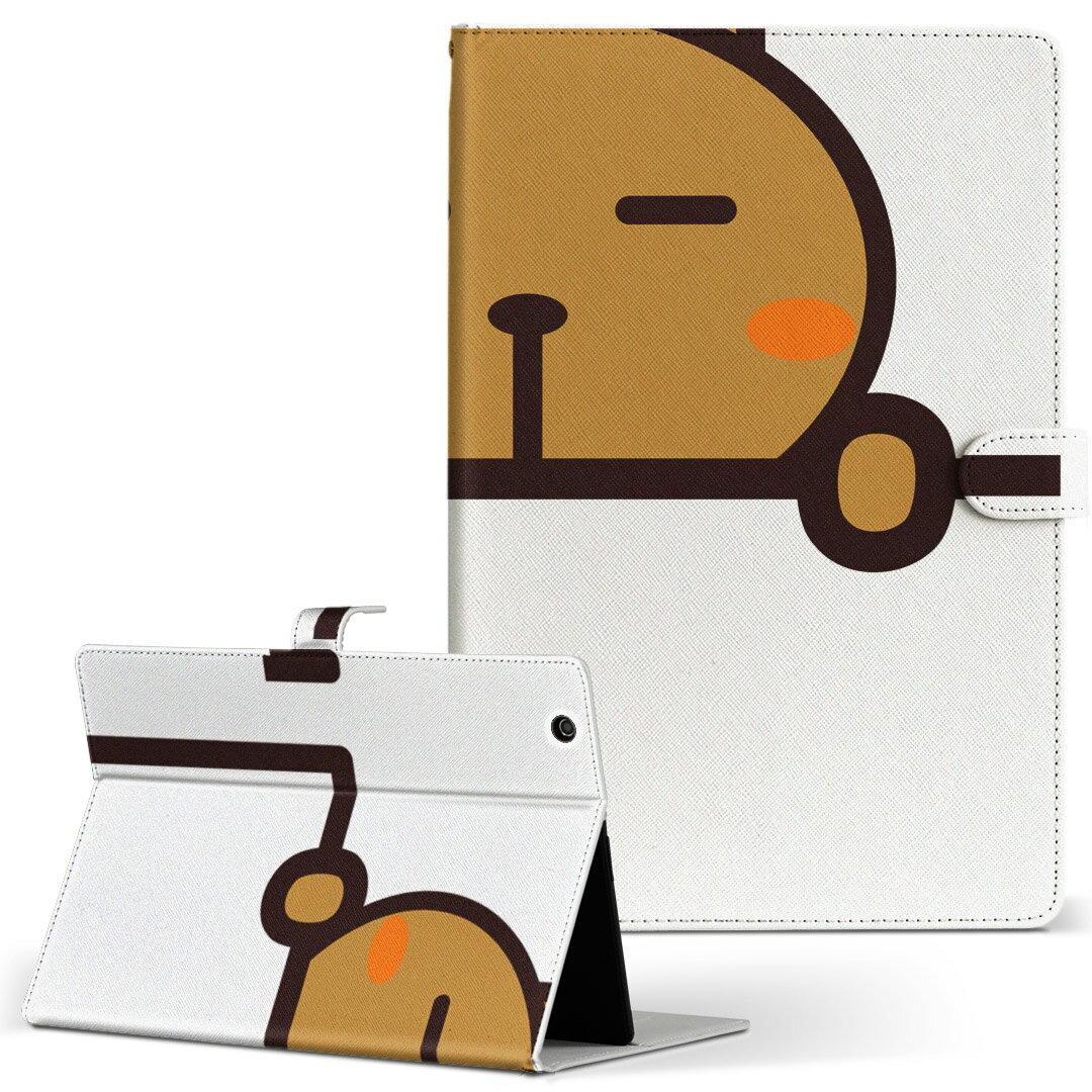 HP Tab Slate7 Sサイズ 手帳型 タブレットケース カバー 全機種対応有り レザー フリップ ダイアリー 二つ折り 革 動物  イラスト 009825
