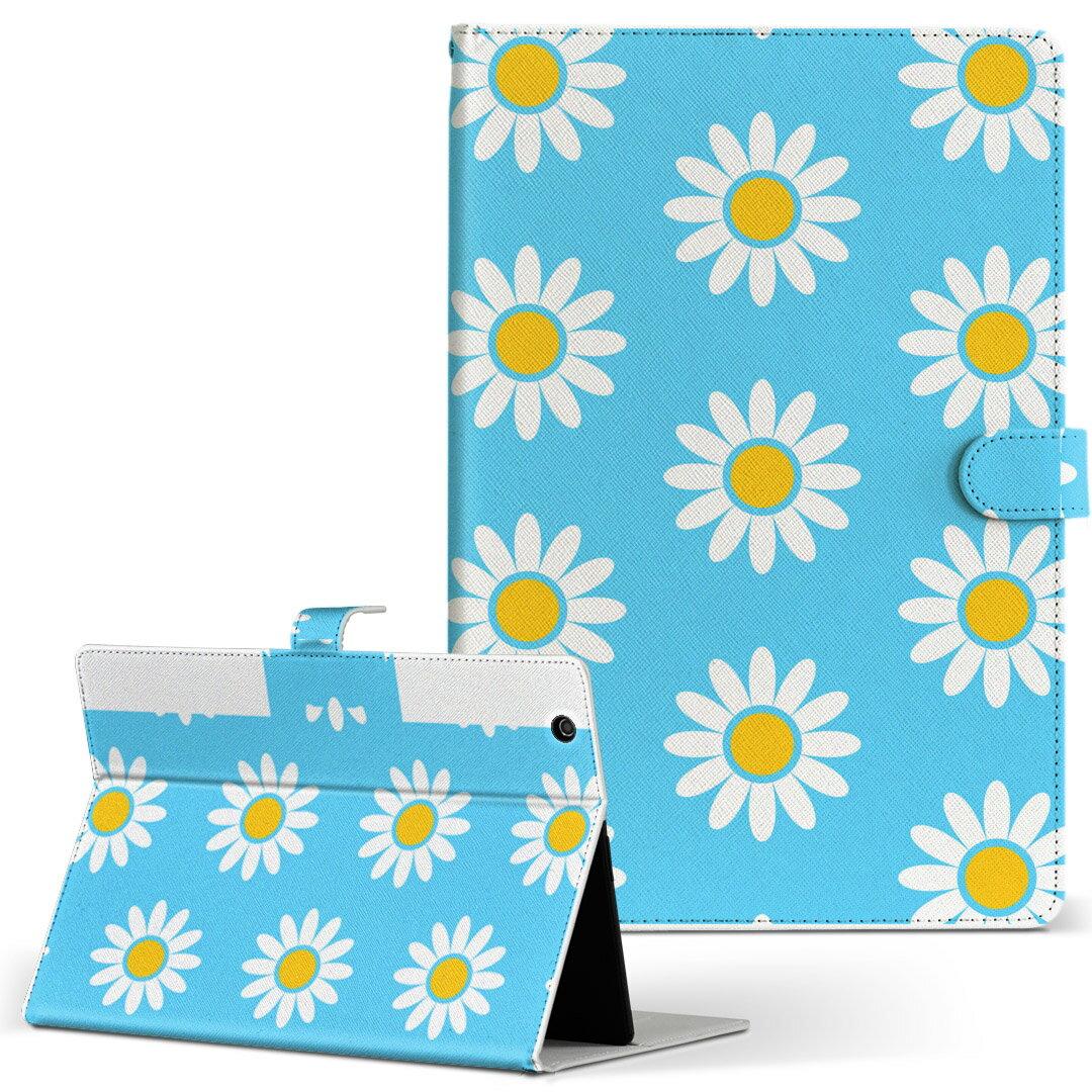 HP Tab Slate7 Sサイズ 手帳型 タブレットケース カバー 全機種対応有り レザー フリップ ダイアリー 二つ折り 革 フラワー 花 青 009843