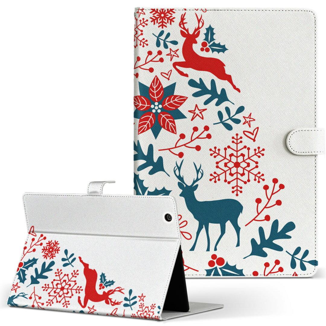 HP Tab Slate7 Sサイズ 手帳型 タブレットケース カバー 全機種対応有り レザー フリップ ダイアリー 二つ折り 革 クリスマス ツリー 英語 010018