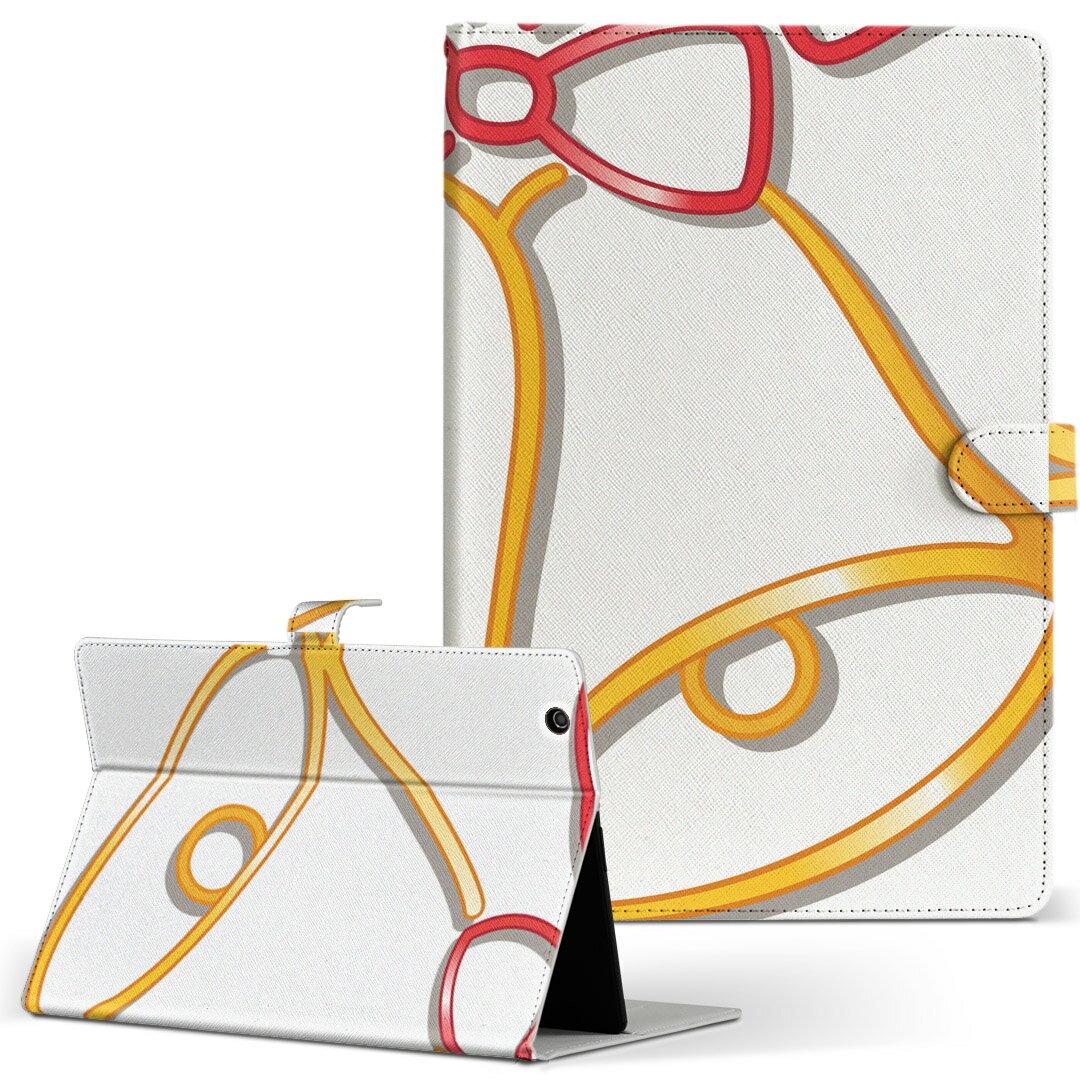 dtab Compact d-02K ディータブコンパクト D02K Mサイズ 手帳型 タブレットケース カバー レザー フリップ ダイアリー 二つ折り 革 010080 クリスマス 飾り シンプル