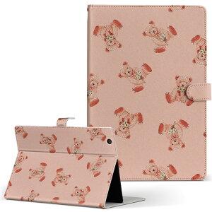 iPad Air 2 iPadAir 2 Apple アップル iPad アイパッド ipadair2 Lサイズ 手帳型 タブレットケース カバー レザー フリップ ダイアリー 二つ折り 革 010195 動物 熊 ピンク