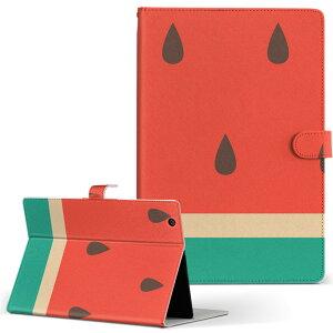 TAB A500 Acer エイサー ICONIA アイコニア taba500 Lサイズ 手帳型 タブレットケース カバー レザー フリップ ダイアリー 二つ折り 革 010433 果物 スイカ 赤 緑