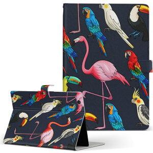 SO-03E Xperia Tablet Z エクスペリアタブレット so03e LLサイズ 手帳型 タブレットケース カバー レザー フリップ ダイアリー 二つ折り 革 010546 鳥 インコ フラミンゴ