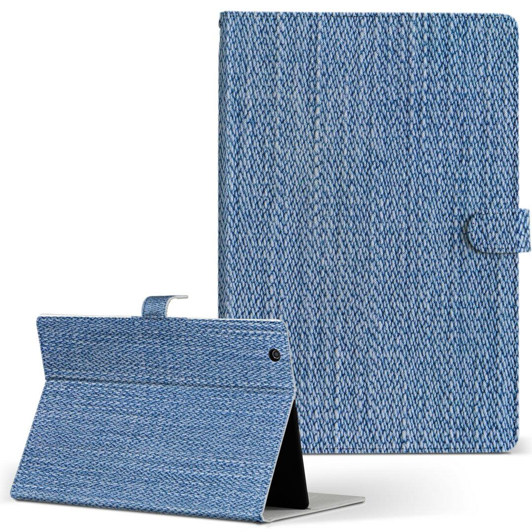 dtab Compact d-02K ディータブコンパクト D02K Mサイズ 手帳型 タブレットケース カバー レザー フリップ ダイアリー 二つ折り 革 010612 青 生地 ブルー