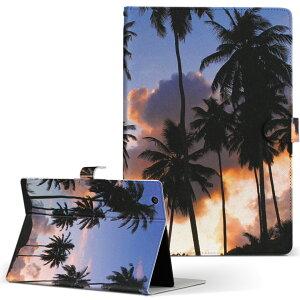 MediaPad T3 7 Huawei ファーウェイ MediaPad T3 7 メディアパッド T3 7 t37mediaPd Sサイズ 手帳型 タブレットケース カバー レザー フリップ ダイアリー 二つ折り 革 010821 ヤシの木 空 写真