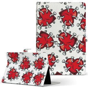 iPad 第6世代 Apple アップル iPad アイパッド ipad6 Lサイズ 手帳型 タブレットケース カバー レザー フリップ ダイアリー 二つ折り 革 011675 ハート 釘 赤