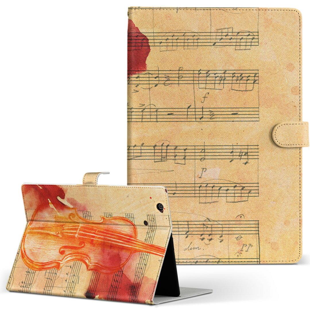 dtab Compact d-02K ディータブコンパクト D02K Mサイズ 手帳型 タブレットケース カバー レザー フリップ ダイアリー 二つ折り 革 011888 ギター 楽譜 音符