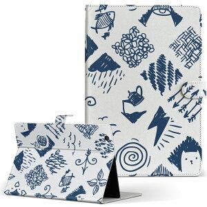 KYT32 Qua tab QZ8 キュアタブ quatabqz8 Mサイズ 手帳型 タブレットケース カバー レザー フリップ ダイアリー 二つ折り 革 012053 ねこ 魚 かわいい