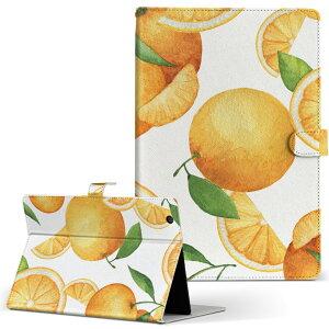 iPad 第6世代 Apple アップル iPad アイパッド ipad6 Lサイズ 手帳型 タブレットケース カバー レザー フリップ ダイアリー 二つ折り 革 012061 オレンジ 果物 柄