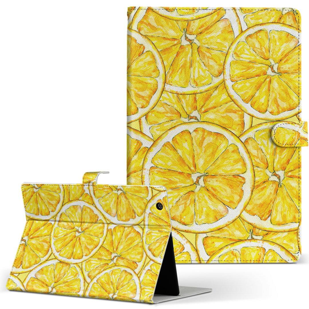 dtab Compact d-02K ディータブコンパクト D02K Mサイズ 手帳型 タブレットケース カバー レザー フリップ ダイアリー 二つ折り 革 012271 レモン 果物 黄色