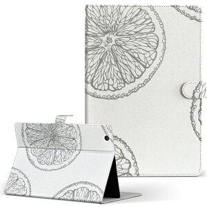 iPad mini 4 Apple ipadmini4 Mサイズ 手帳型 タブレットケース カバー レザー フリップ ダイアリー 二つ折り 革 012533 レモン 果物 グレー