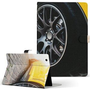 Qua tab QZ10 KYT33 キュア タブ キューゼット テン Lサイズ 手帳型 タブレットケース カバー レザー フリップ ダイアリー 二つ折り 革 012610 車 写真 黄色