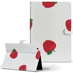 SH-08E AQUOS PAD アクオスパッド sh08e Sサイズ 手帳型 タブレットケース カバー レザー フリップ ダイアリー 二つ折り 革 012729 リンゴ 果物 マーク