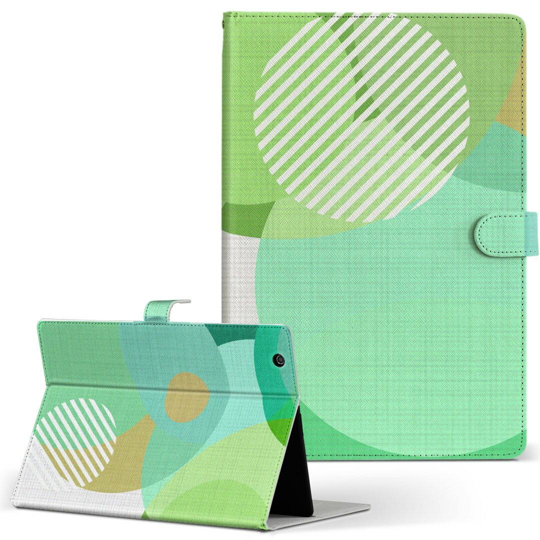 dtab Compact d-02K ディータブコンパクト D02K Mサイズ 手帳型 タブレットケース カバー レザー フリップ ダイアリー 二つ折り 革 012947 水玉 斑点 ドット