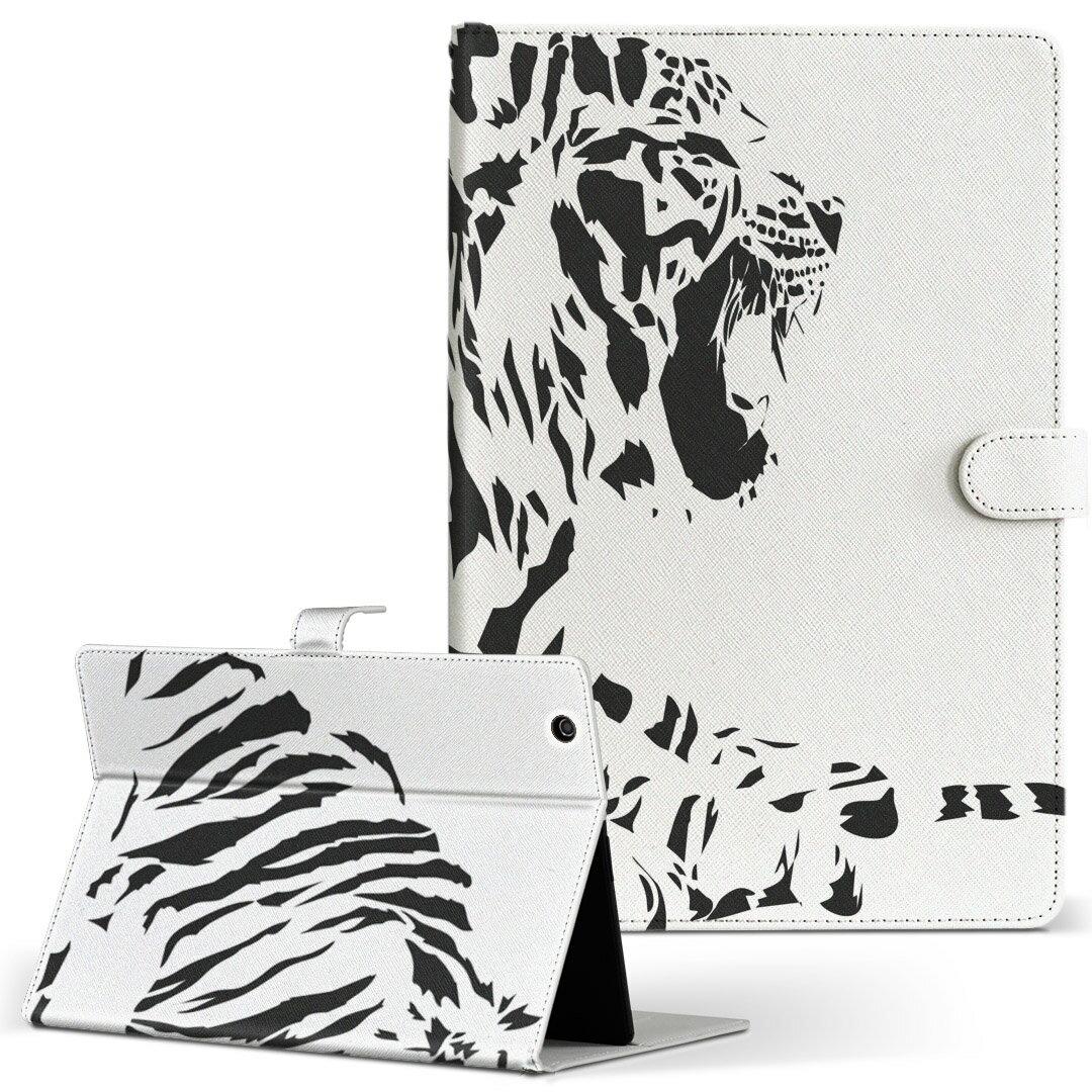 dtab Compact d-02K ディータブコンパクト D02K Mサイズ 手帳型 タブレットケース カバー レザー フリップ ダイアリー 二つ折り 革 013261 とら 動物 モノトーン
