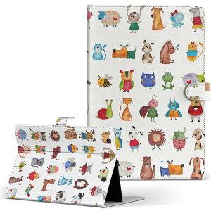 SOT21 Xperia Tablet Z2 エクスペリアタブレット sot21 LLサイズ 手帳型 タブレットケース カバー レザー フリップ ダイアリー 二つ折り 革 013501 動物 かわいい イラスト