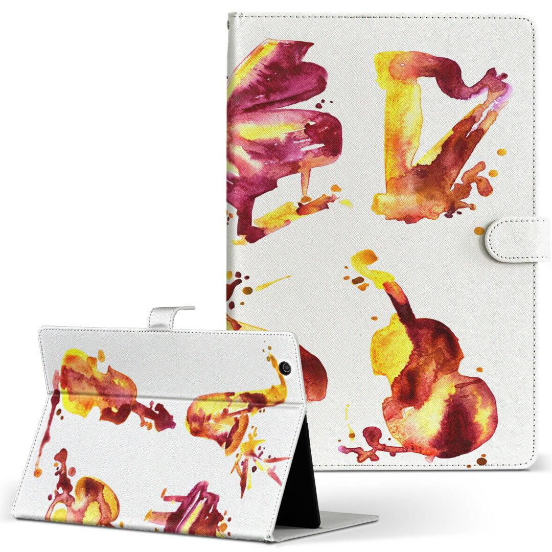 dtab Compact d-02K ディータブコンパクト D02K Mサイズ 手帳型 タブレットケース カバー レザー フリップ ダイアリー 二つ折り 革 014108 音楽 楽器 ミュージック