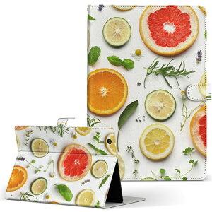 iPad 第6世代 Apple アップル iPad アイパッド ipad6 Lサイズ 手帳型 タブレットケース カバー レザー フリップ ダイアリー 二つ折り 革 014840 果物 自然 オレンジ