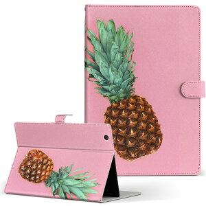 dtab Compact d-02K ディータブコンパクト D02K Mサイズ 手帳型 タブレットケース カバー レザー フリップ ダイアリー 二つ折り 革 014882 パイナップル 夏 ピンク 食べ物 果物