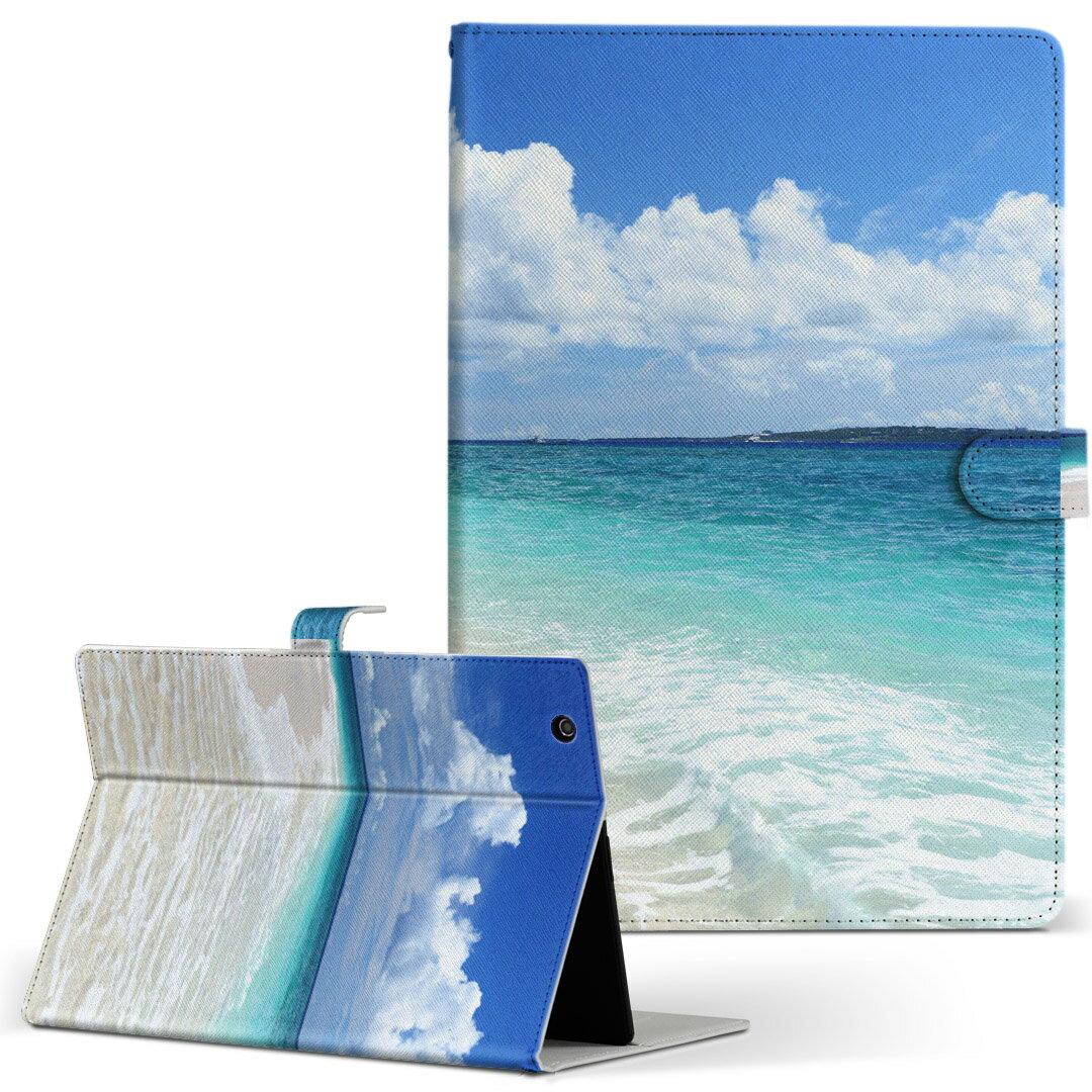 dtab Compact d-02K ディータブコンパクト D02K Mサイズ 手帳型 タブレットケース カバー レザー フリップ ダイアリー 二つ折り 革 014899 夏 海 海岸 砂浜