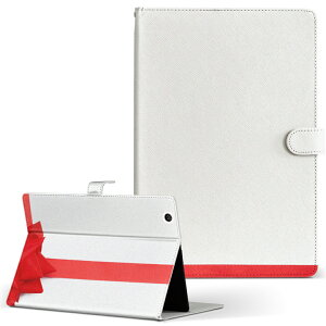 A01SH SHARP シャープ GALAPAGOS ガラパゴス a01sh Sサイズ 手帳型 タブレットケース カバー レザー フリップ ダイアリー 二つ折り 革 000983 プレゼント ラッピング