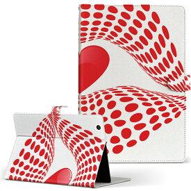 creative ZiiO10 ケース タブレット 手帳型 タブレットケース タブレットカバー カバー レザー ケース 手帳タイプ ダイアリー 二つ折り 革 006802 ZiiO 10 creative クリエティブ その他1 タブレット ziio10 LLサイズ