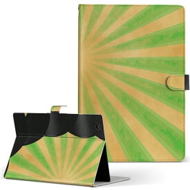 creative ZiiO10 ケース タブレット 手帳型 タブレットケース タブレットカバー カバー レザー ケース 手帳タイプ ダイアリー 二つ折り 革 006983 ZiiO 10 creative クリエティブ その他1 タブレット ziio10 LLサイズ