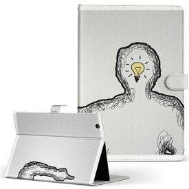 creative ZiiO10 ケース タブレット 手帳型 タブレットケース タブレットカバー カバー レザー ケース 手帳タイプ ダイアリー 二つ折り 革 006986 ZiiO 10 creative クリエティブ その他1 タブレット ziio10 LLサイズ