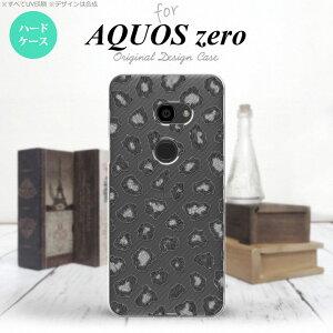 AQUOS zero アクオス ゼロ 801SH スマホケース カバー ハードケース 豹柄(B) グレー nk-801sh-027[スマホ,スマホケース,スマホカバー,ケース,カバー,ジャケット]