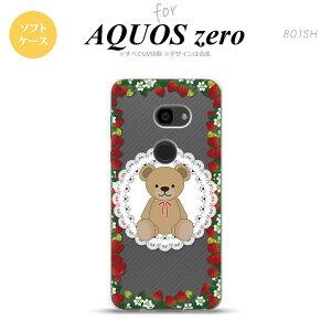 AQUOS zero アクオス ゼロ 801SH スマホケース カバー ソフトケース クマといちご クリア×白 nk-801sh-tp1507[スマホ,スマホケース,スマホカバー,ケース,カバー,ジャケット]