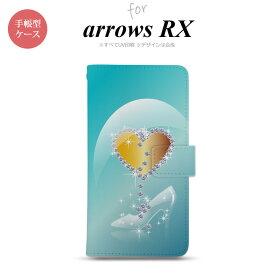 arrows RX 手帳型 スマホケース カバー 富士通 fujitsu ハート ガラスの靴 青 nk-004s-arrx-dr235