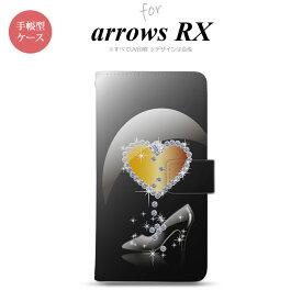 arrows RX 手帳型 スマホケース カバー 富士通 fujitsu ハート ガラスの靴 黒 nk-004s-arrx-dr236