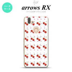 arrows RX ケース ハードケース さくらんぼ チェリー 白 nk-arrx-179
