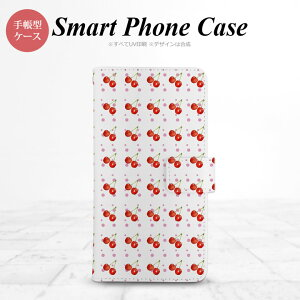 【iPhone8,iPhone7,sense3,sense2,AQUOS,R3,R2,Pixel4,801SH,Xperia8,Xperia5,他,メール便 送料無料】手帳型 スマホケース 主要全機種対応 iPhoneSE2(第二世代) iPhone11 Xperia10 II Galaxy S20 5G 等さくらんぼ・チェリー 白