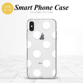 スマホケース ソフト iPhone12 Pro iPhone12mini Xperia5 II 等 ソフトケース 背面カバー かわいい おしゃれ スマホケース 主要全機種対応 iPhone12 iPhone SE2 Xperia10 II Xperia1 II他 ドット・水玉 白