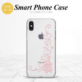 スマホケース ソフト iPhone12 Pro iPhone12mini Xperia5 II 等 ソフトケース 背面カバー かわいい おしゃれ スマホケース 主要全機種対応 iPhone12 iPhone SE2 Xperia10 II Xperia1 II他 バラB クリア×ピンク