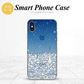 スマホケース ソフト iPhone12 Pro iPhone12mini Xperia5 II 等 ソフトケース 背面カバー かわいい おしゃれ スマホケース 主要全機種対応 iPhone12 iPhone SE2 Xperia10 II Xperia1 II他 ビル