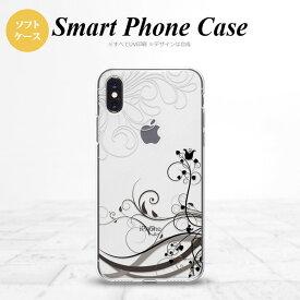 スマホケース ソフト iPhone12 Pro iPhone12mini Xperia5 II 等 ソフトケース 背面カバー かわいい おしゃれ スマホケース 主要全機種対応 iPhone12 iPhone SE2 Xperia10 II Xperia1 II他 草 黒