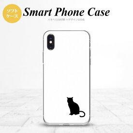スマホケース ソフト iPhone12 Pro iPhone12mini Xperia5 II 等 ソフトケース 背面カバー かわいい おしゃれ スマホケース 主要全機種対応 iPhone12 iPhone SE2 Xperia10 II Xperia1 II他 猫(影) 白×黒
