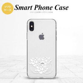 スマホケース ソフト iPhone12 Pro iPhone12mini Xperia5 II 等 ソフトケース 背面カバー かわいい おしゃれ スマホケース 主要全機種対応 iPhone12 iPhone SE2 Xperia10 II Xperia1 II他 蓮 クリア×白