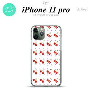 iPhone11pro ケース ハードケース さくらんぼ チェリー 白 nk-i11p-179