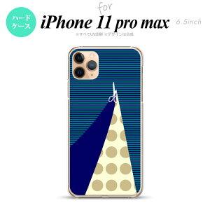 iPhone11pro max ケース ハードケース はさみ 紺 nk-i11pm-1347