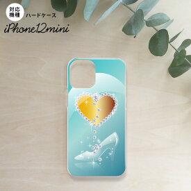 iPhone12mini iPhone12 mini 5.4 ケース ハードケース 背面カバー スマホケース 背面カバー ハードケース ハート ガラスの靴 青 nk-i12m-235