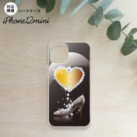 iPhone12mini iPhone12 mini 5.4 ケース ハードケース 背面カバー スマホケース 背面カバー ハードケース ハート ガラスの靴 黒 nk-i12m-236